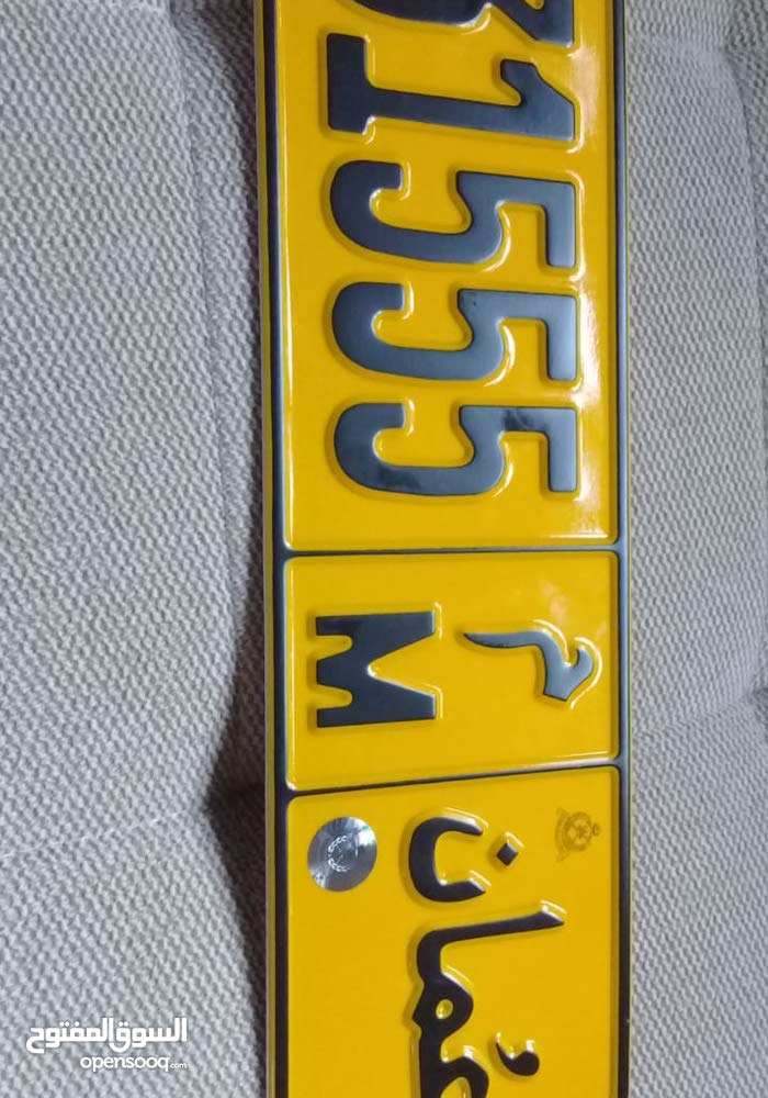 رقم خماسي جميل للبيع 31555
