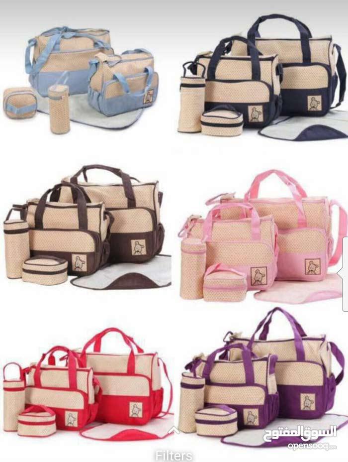 حقيبه مستلزمات الطفل سهله ومريحه