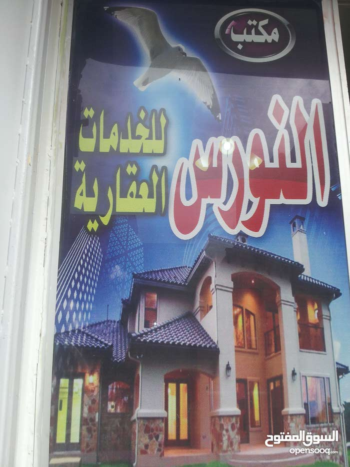 Best price 160 sqm apartment for sale in BenghaziAl-Berka