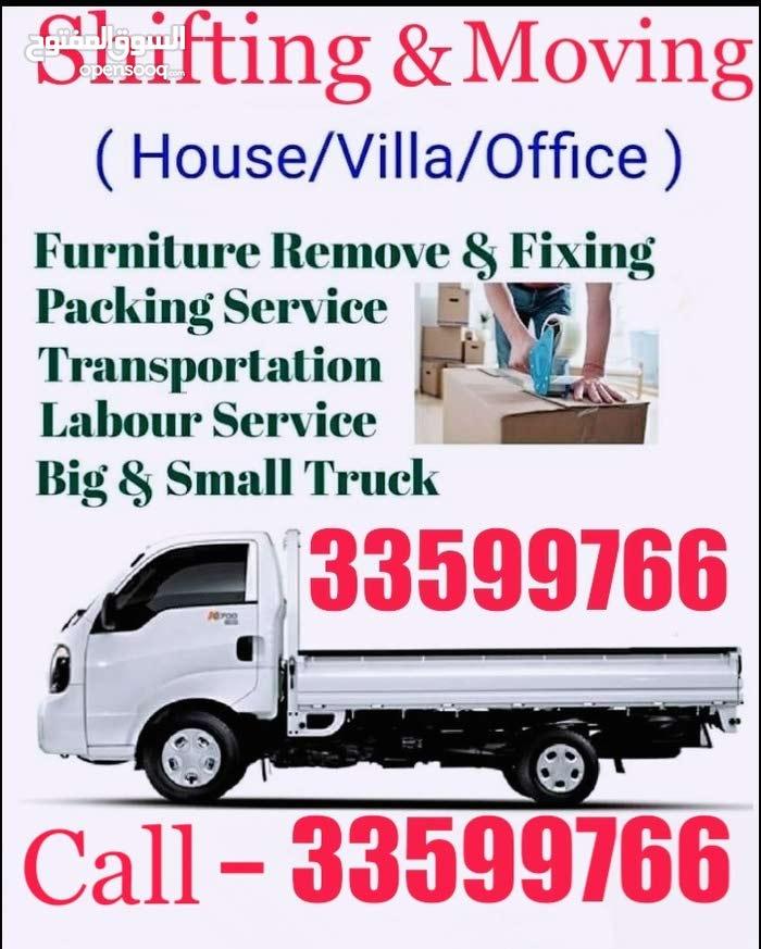 Qatar shifting and moving service...  33599766