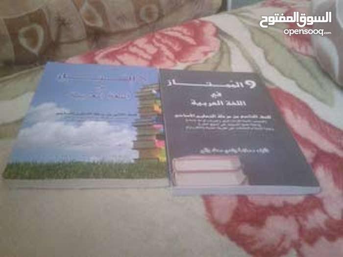 مدرس اللغة العربية والاملاء والخط والتربية الاسلامية في المنهج الدراسي كاملا  ..