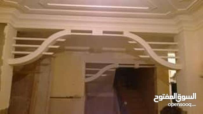 جبس مغربي درجة أولي من شركة أرورا