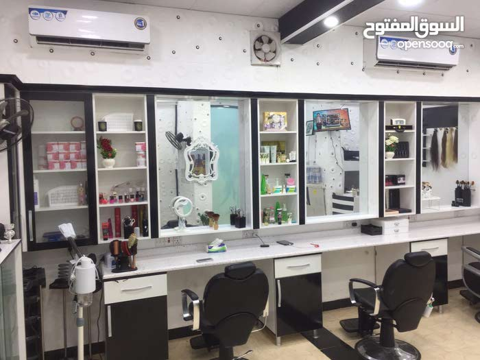 صالون متكامل مع كادر ايراني للبيع المبلغ الاتصال ب07723143087