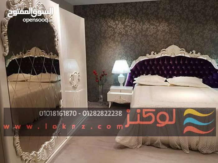 احدث غرف نوم مودرن دمياط من اجمل الموديلات باحسن الخامات واعلى