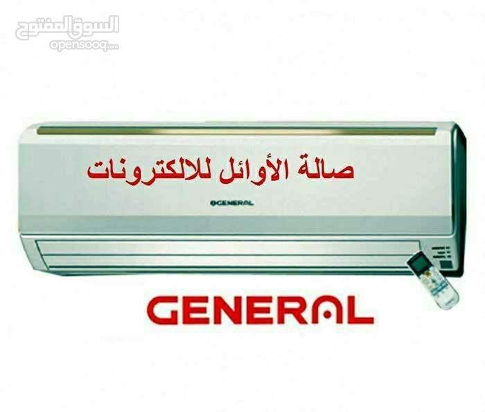 مكيفات GENERAL جنرال 12 بسعر #التخفيض