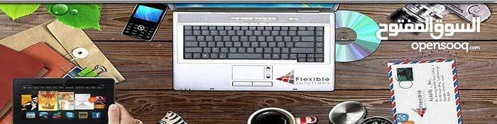 مؤسسة معاذ قعدان للكمبيوتر