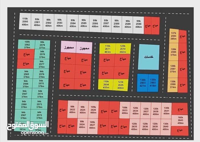 تملك اراضي سكنية للبيع بمصفوت حوض (3) علي رطيق حتا عمان بسعر (94) الف درهم شامل