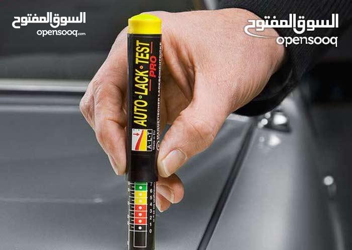 قلم فحص صبغ السيارات