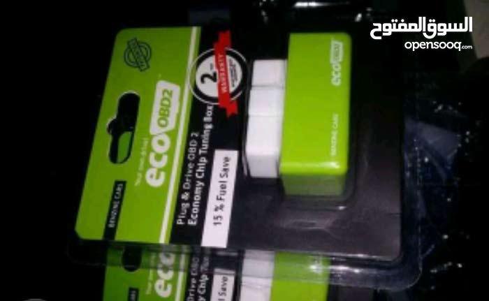 جهاز eco لتخفيض صرفيت البنزين
