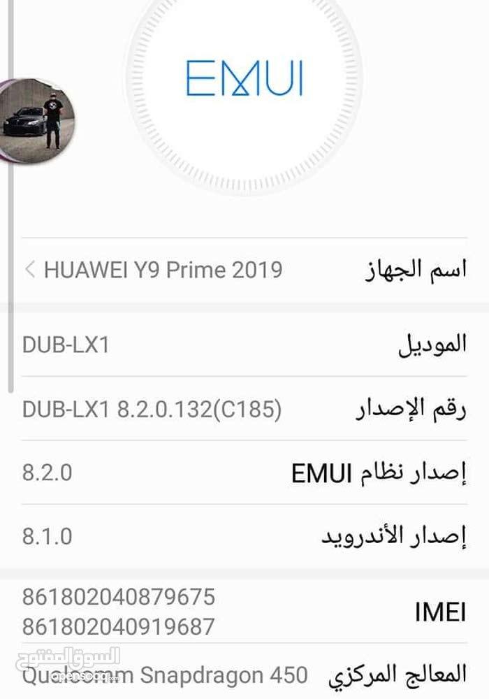 السلام عليكم ورحمة الله وبركاته شلونكم عنديy9 برايم 2019 للبيع قبل ثلاث ايام قيم