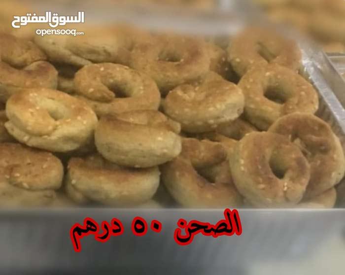 كعك فلسطيني الكيلو ب50 درهم لاهل العين