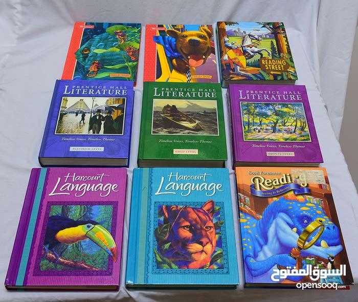 Books for International Schools - كتب مدارس دولية (انترناشيونال)