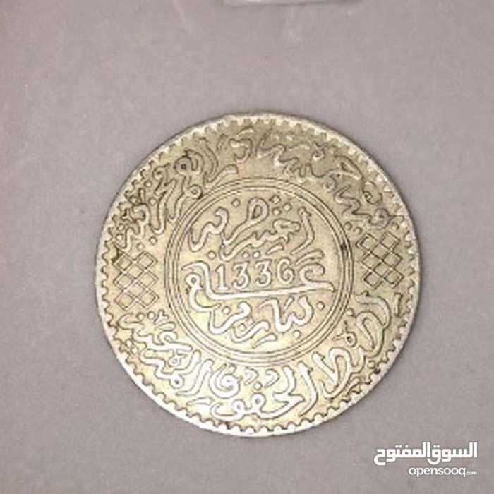عملة فضية مغربية من فئة 1 ريال