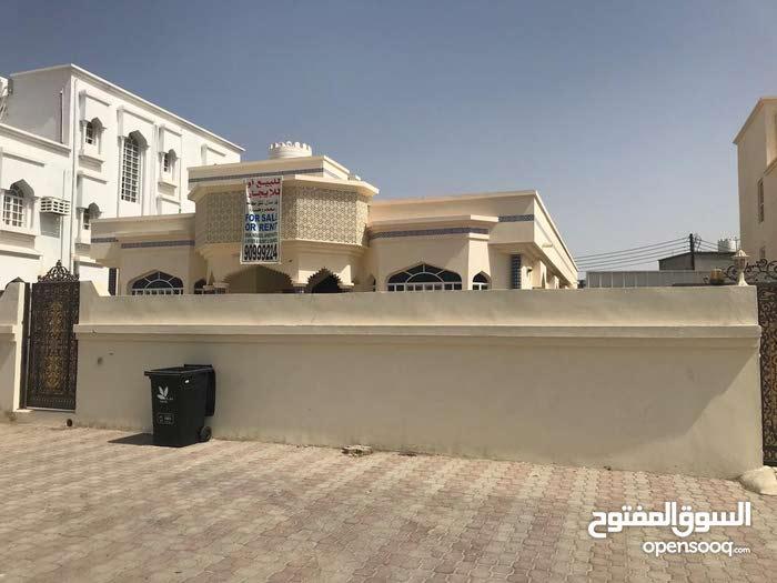 أول مرة ف الموالح بيت بسعر الأرض ! ! !