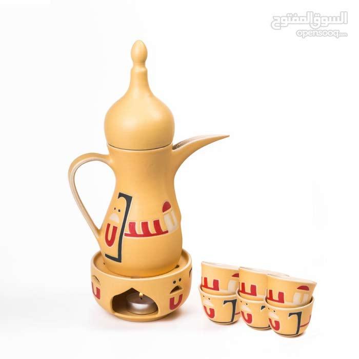 دلة قهوة عربي خزفية خط كوفي الملوكي