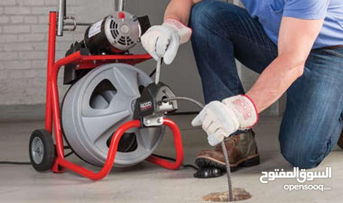 مواسرجي تسليك مجاري على الكهرباء تنظيف بويلر تركيب مضخات تركيب جلاية تصليح فلتر
