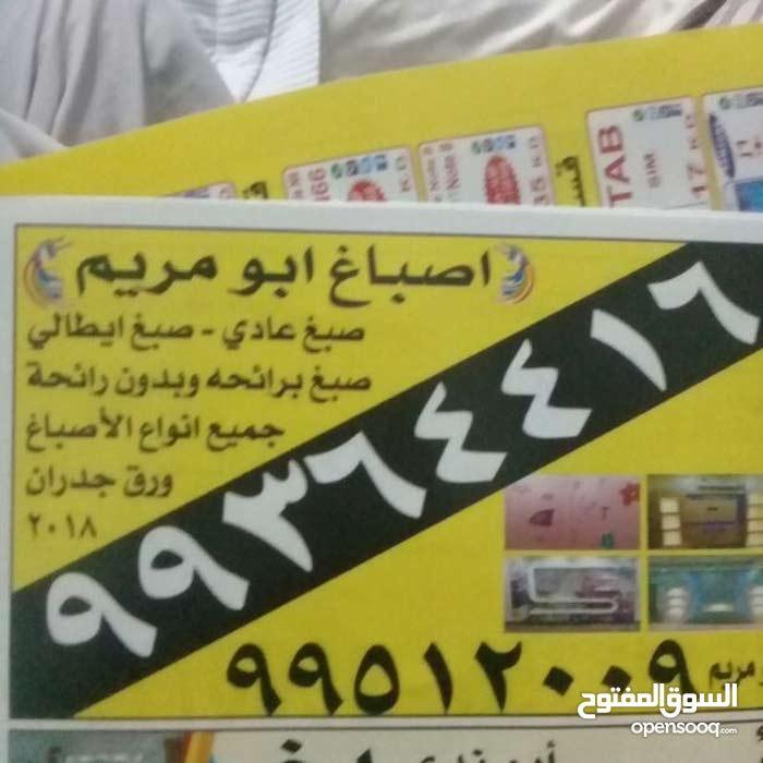 اصباغ ودكورات ابو خالد 99364416