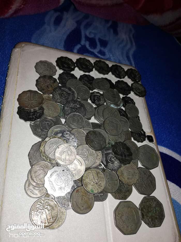 عملات معدنيه عراقيه قديمه
