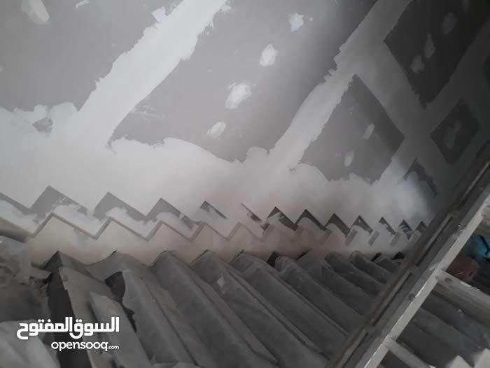 نقوم بجميع اعمل الديكوراة   اسقف وا حوا ئط داخلية وخارجية باعلا جودة