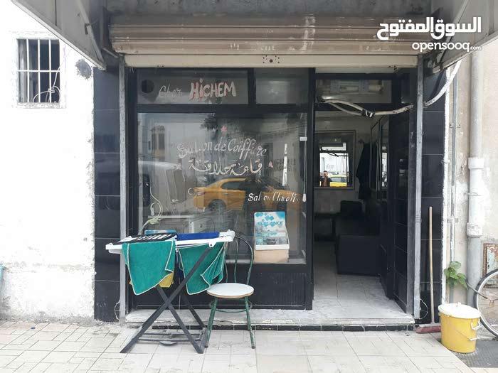 بيع أصل تجاري :نابل شارع حبيب الكرمة كامل الأصل التجاري للمحل جميع أنواع التجارة