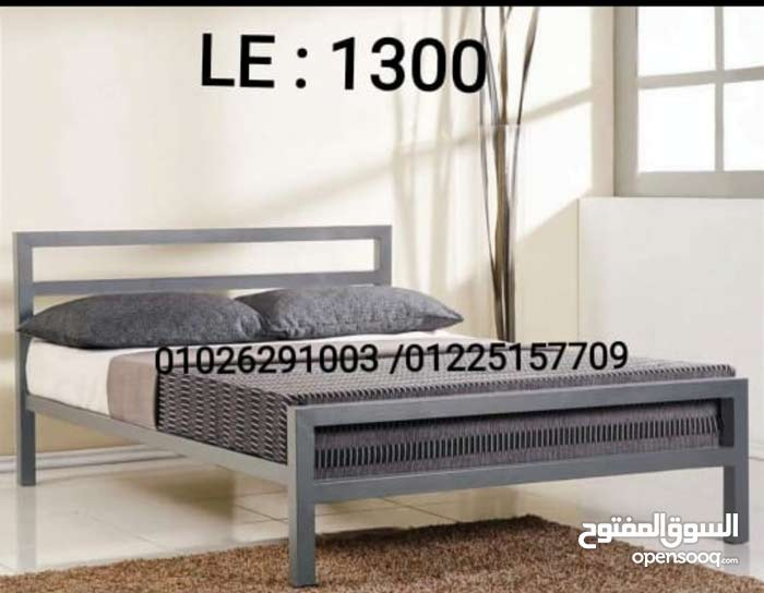 Cairo – A Outdoor and Gardens Furniture that's condition is New