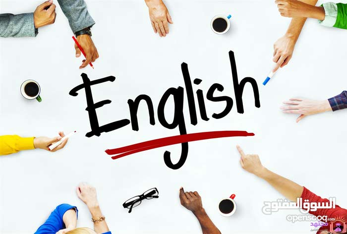 تدريس_تقويه Academic English teacher