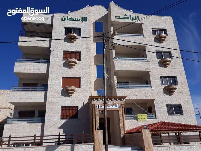 مشاريع الراشد للاسكان -قرب حديقة اعمار اربد وقرب قصر العوادين