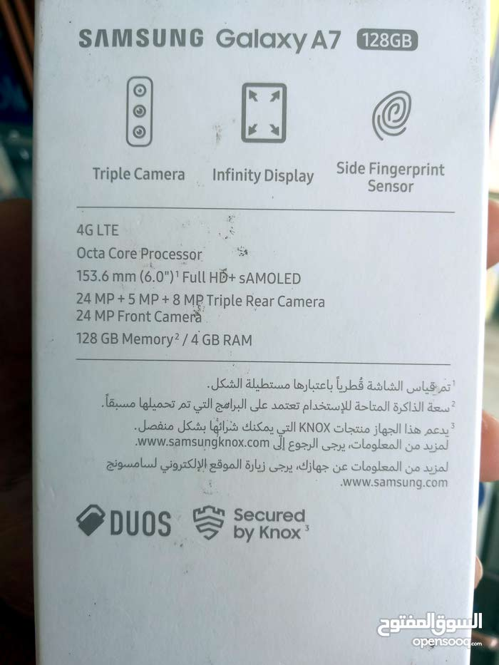 Samsung  device in Zarqa