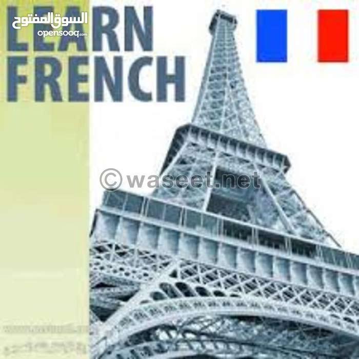 مدرسة لغة فرنسية