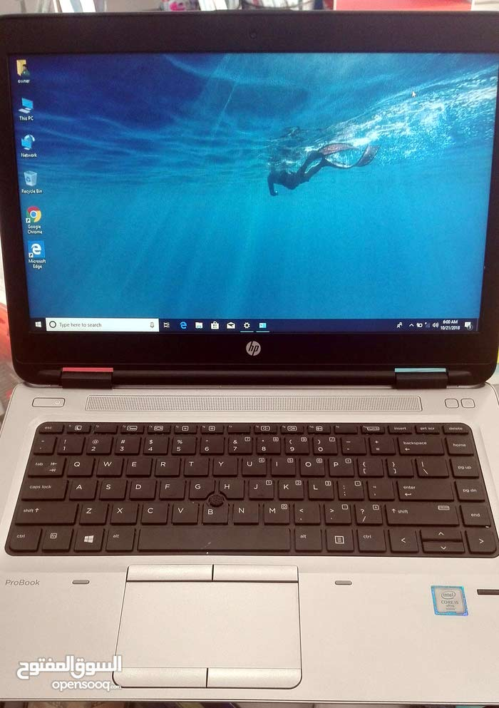 Selling New HP Laptop