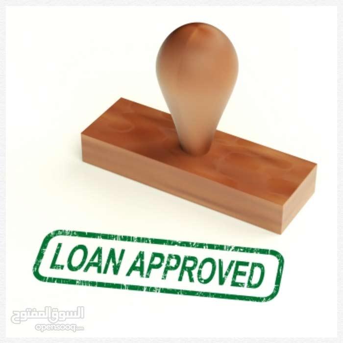 وساطة تمويلات بنكية في اسرع وقت ممكن