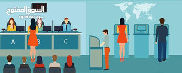 اجهزة صفوف الانتظار وتنظيم المراجعين والطوابير Queue systems