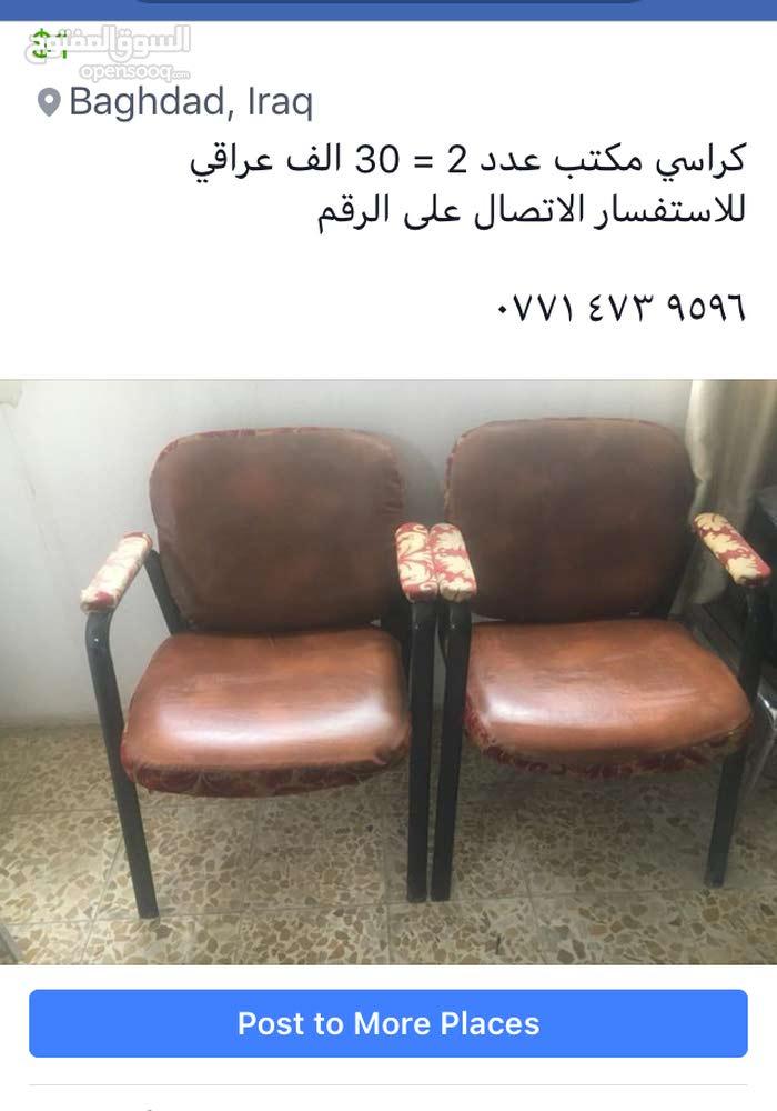 بغداد حي العامل