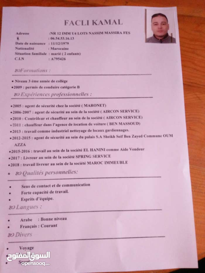 أبحث عن عمل سائق صنف B أو حارس في ڤيلا بالسكن