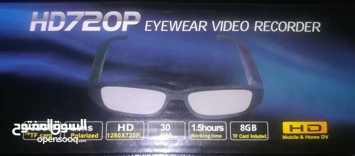 88d9cb2cf نظارات التجسس الرهيبه - (107761242) | السوق المفتوح