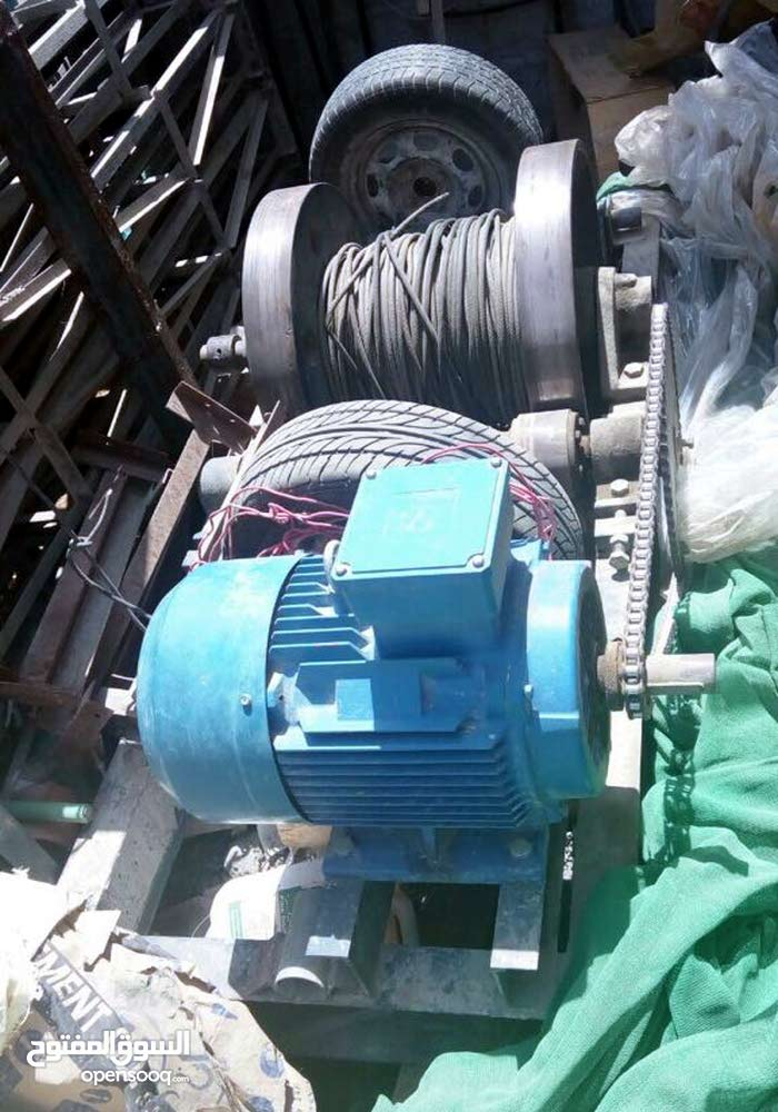 BUILDING TOOLS IN GOOD CONDITION FOR SALE