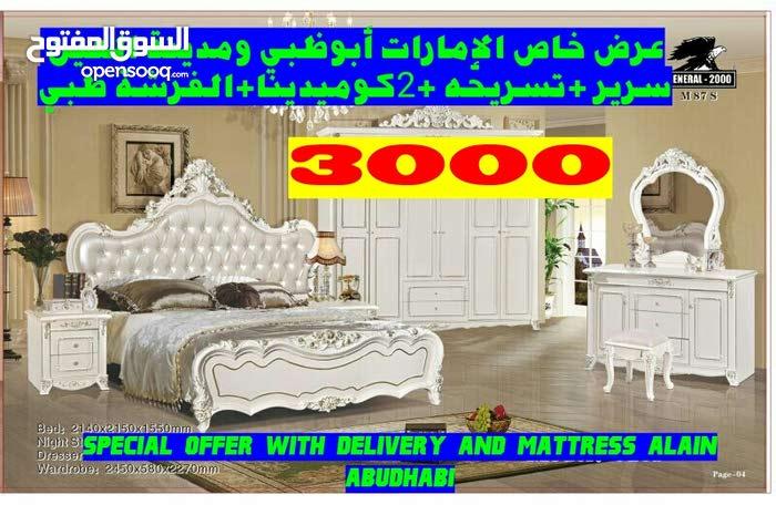غرفةاو0507434789وليدwalid