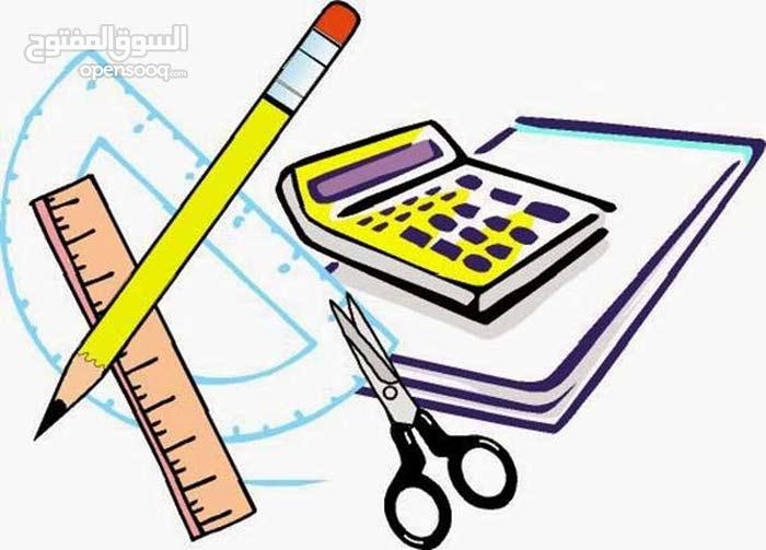 مدرس خصوصي لمادة الرياضيات من 1 اعدادي ل3ثنوي