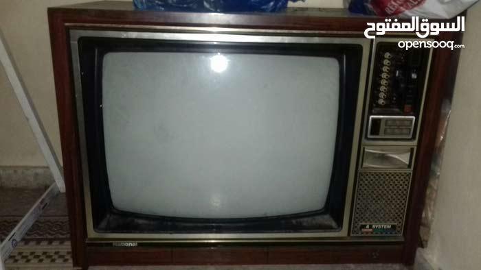 غزه/تلفزيون موبيليا نشيونال 28 بوصه