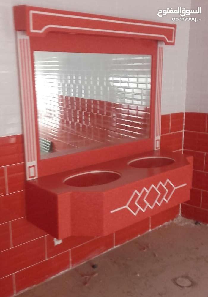 مطابخ المنيوم مغاسل رخام صناعي كونترات 100901681 السوق المفتوح