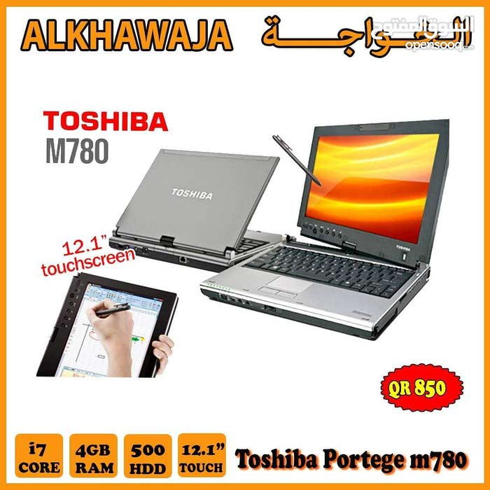 Get a Toshiba Laptop for a special price