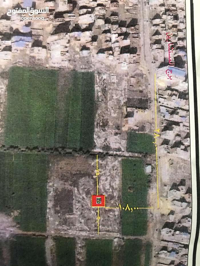 قطعتين ارض للبيع ،، امام حي الجامعه وامام حي البشطمير