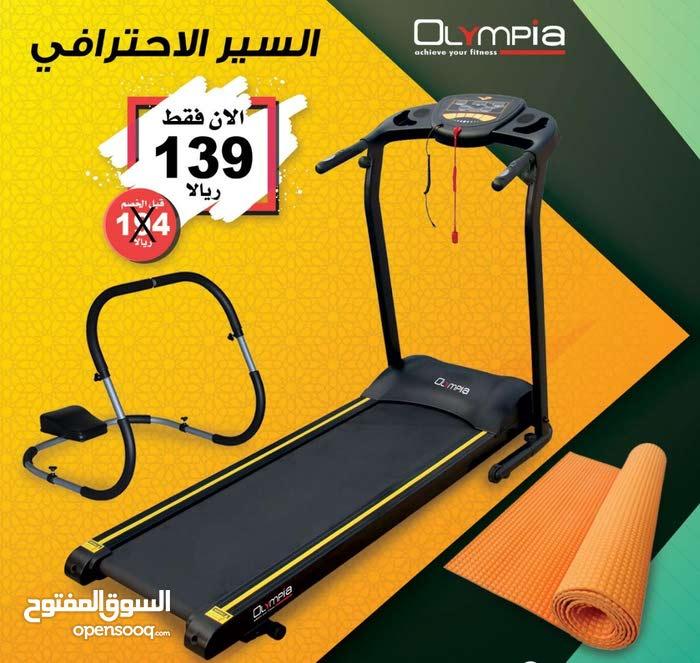 Motorized Tredmail + AB Roller + Yoga Mat
