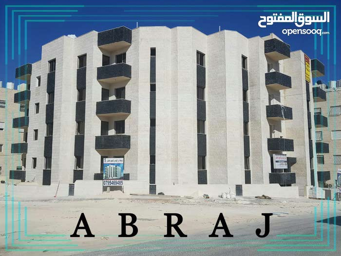 for sale apartment in Amman