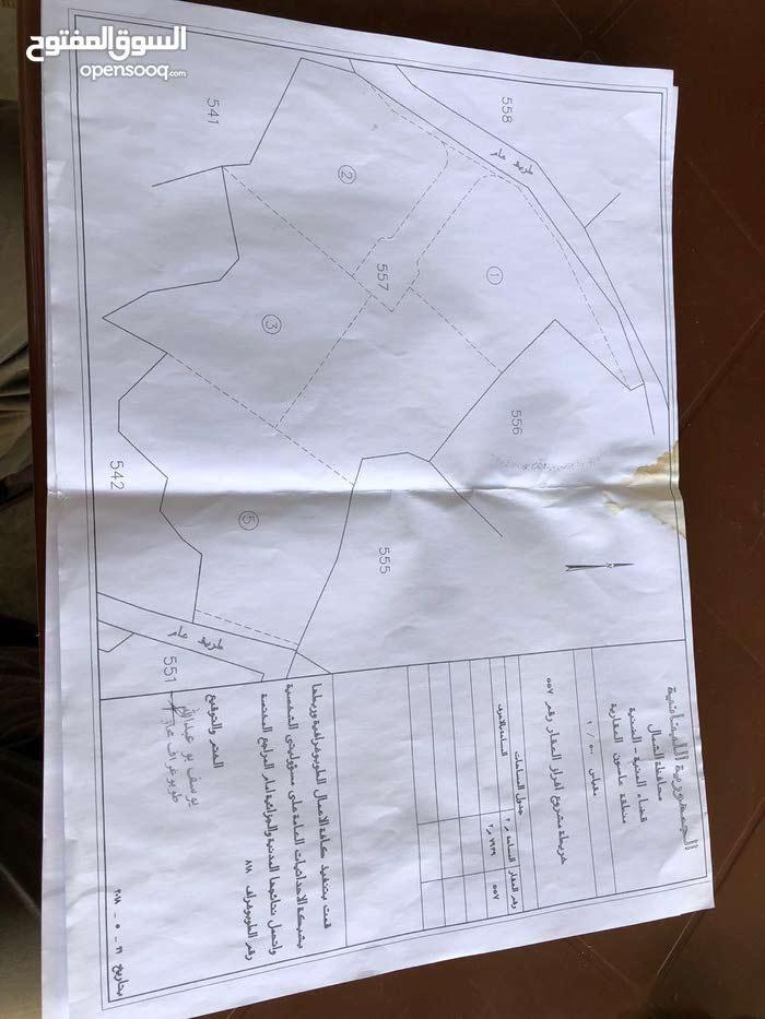 ارض 2650م للبيع - شمال لبنان الضنية