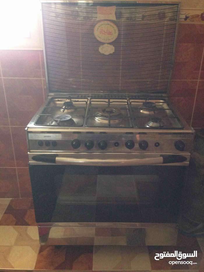 غاز مطبخ