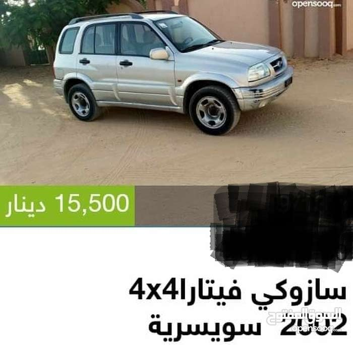 Suzuki Vitara 2002 - Used