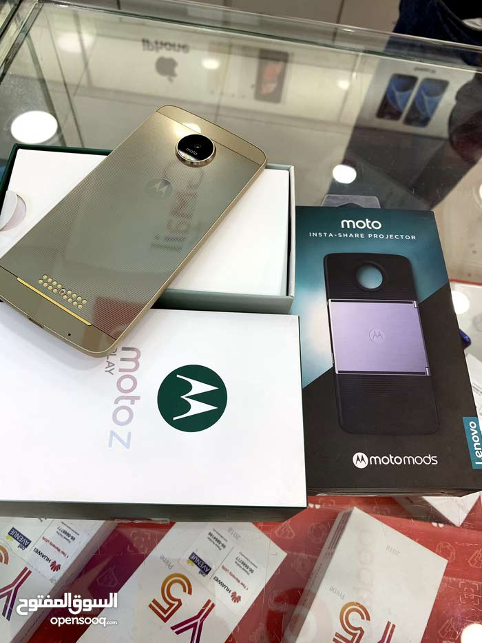 Available Motorola  device for sale