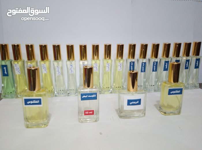 تركيب وتقليد عطور الماركات العالمية مع الثبات والرائحة الأصلية لكل عطر