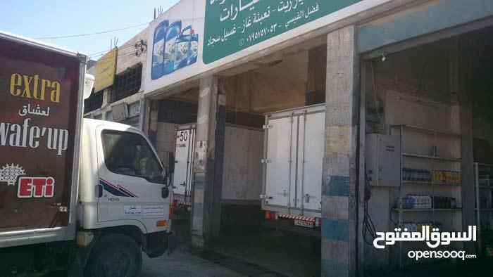 محطة غسيل سيارات وغيار زيت للبيع او الضمان